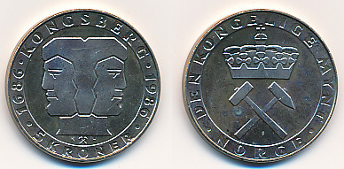 Valør: 5 Kr - Norge - Minnemynt for Den Kongelige Mynt 300 år - Årstall: 1986 - Kvalitet: 0