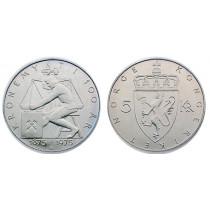5 Kr 1975 Kronemynten 100 år