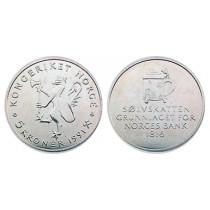 5 kr 1991 Norges Bank 175 år Sølvskatten
