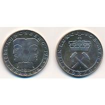 5 Kr 1986 Den Kongelige Mynt 300 år