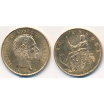 20 kr Gullmynt fra Danmark 1876