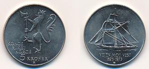 Valør: 5 Kr - Norge - Minnemynt for Norsk Utvandring 150 år - Årstall: 1975 - Kvalitet: 0