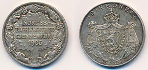 Valør: 2 kr - Årstall: 1906 - Kvalitet: g1+